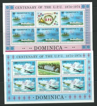 Dominica Sg441/2 1974 U.  P.  U Sheetlets photo