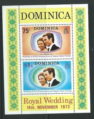 Dominica Sgms394 1973 Royal Wedding photo
