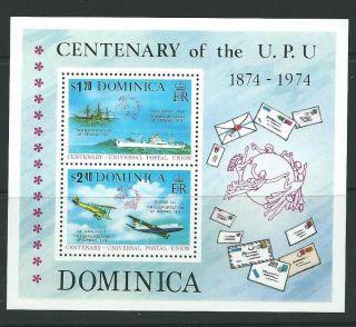 Dominica Sgms443 1974 U.  P.  U photo