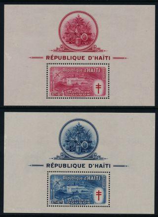 Haiti Cb7a,  8a Mh Anti - Malaria,  Architecture,  Insect,  Medicine,  Mosquito (crease) photo