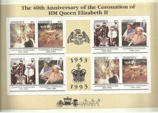 Dominica 1993 - 40th Anniv Coronation Hm Queen Elizabeth Ii M/s photo