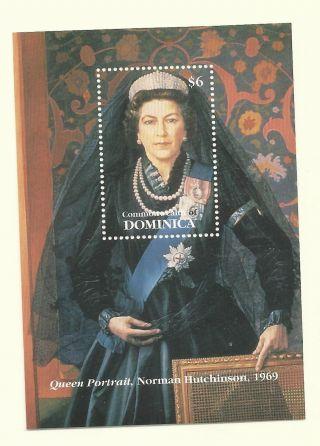 Dominica 1993 - 40th Anniv Coronation Hm Queen Elizabeth Ii S/s photo