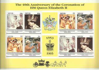 Nevis 1993 - 40th Anniv Coronation Hm Queen Elizabeth Ii M/s photo