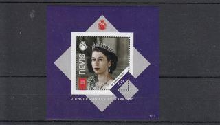 Nevis 2012 Diamond Jubilee 1v Sheet Queen Elizabeth Ii Qe2 Celebration photo
