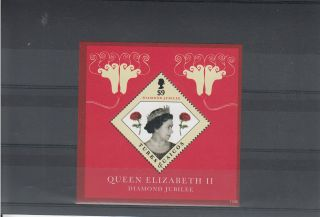 Turks & Caicos Island 2012 Diamond Jubilee 1v Sheet Queen Elizabeth Ii photo