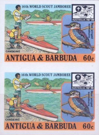 1987 Antigua & Barbuda 16th World Scout Jamboree Australia 60¢ Imperf Proofs (5) photo