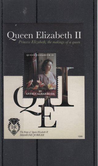 Antigua & Barbuda 2012 Diamond Jubilee 1v Sheet Queen Elizabeth Ii Reign photo