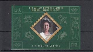 St Lucia 2012 Diamond Jubilee 1v Sheet Queen Elizabeth Ii Lifetime Service photo