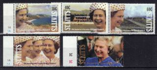 St Kitts 1992 Qeii Accession Unmounted Re:y166 photo