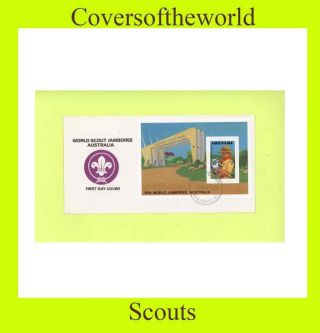 Grenada 1988 Scouts Jamboree,  Australia M/s Fdc photo