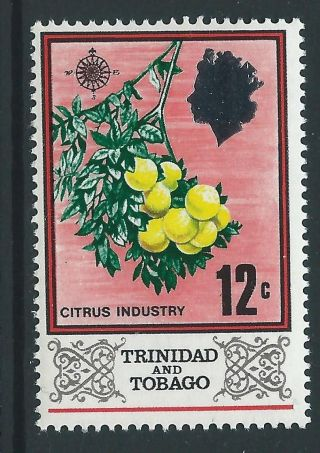 Trinidad & Tobago Sg345b 1972 12c Glazed Ordanary Paper photo