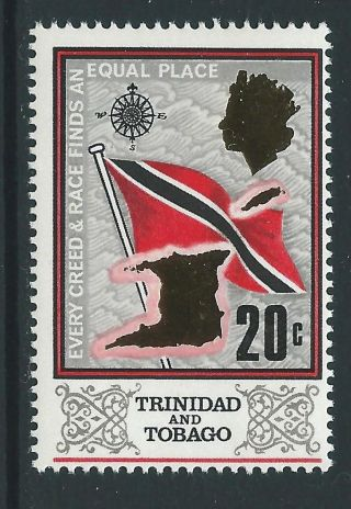 Trinidad & Tobago Sg347a 1972 20c Glazed Ordanary Paper photo