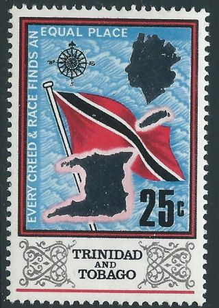 Trinidad & Tobago Sg348a 1972 25c Glazed Ordanary Paper photo