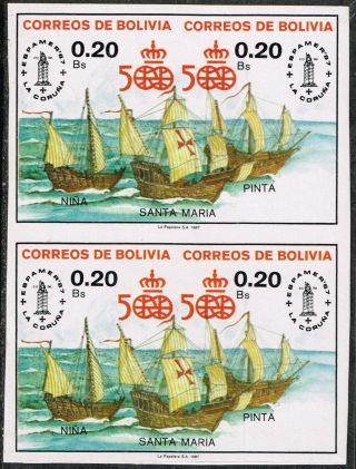 Bolivia 1987 Imperforated Pair Columbus Ship Espamer 87 ' photo