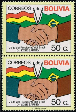 Bolivia 1988 Pair With And Without Imprint Visit Brazil President Sarney photo