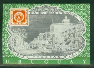 Uruguay S/s Scott 863 Stamp Day Stamp On Stamp Street Scene photo