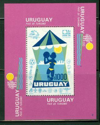 Uruguay S/s Scott 882 Tourism Airline Logos Soccer Upu Cv $35 photo