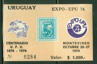Uruguay S/s Scott 893 Note Upu Centenary Expo Cv$45 photo