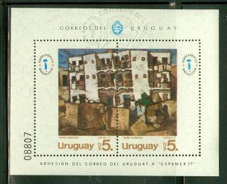 Uruguay S/s Scott 986 Espamer ' 77 Philatelic Expo With Show Cancel Cv $6.  50 photo