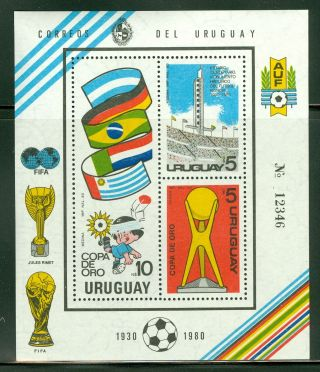 Uruguay S/s Scott 1094a Soccer Gold Cup Championship Montevideo Cv $10.  50 photo
