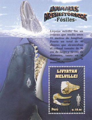 Peru 2011 Fossil Prehistoric Animal Souvenir Sheet Dinosaur photo