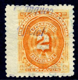 (f688) Nicaragua 1896 Seebeck Official Overprint On 2¢ Due Watermarked photo
