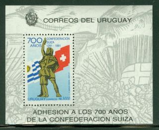 Uruguay Scott 1387 Swiss Confederation 700th Anniv Cv $11 photo