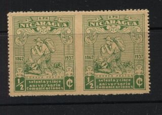 Nicaragua 665 Nh Pair Imperforate Between Ms0816 photo