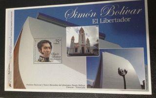 Simon Bolivar Bs.  25 (2012) - Nuevo Mausoleo Del Libertador - Souvenir Sheet photo