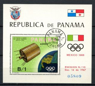 Panama 1969 Telecommunications Satellites Space Cto M/s A60828 photo