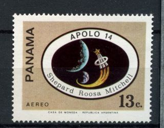 Panama 1972 Sg 1017 Moon Flight Of Apollo 14 A60829 photo