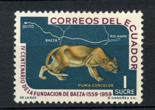 Ecuador 1960 Sg 1163 Puma A69123 photo