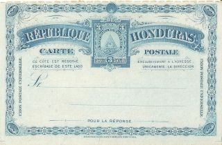 Central America Honduras 1890 Postal Response Card Psc photo