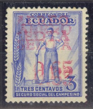 Ecuador : 1938 Air Post Stamp Scott C64 Double Red Surcharge 65c On 3c Ra35 photo