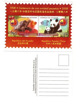 Postcard Galapagos Islands Ecuador Turtle George & Panda Bear 2009 photo
