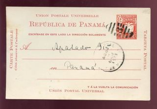 Panama 1933 Upu Stationery Card Local photo
