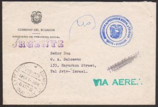 Ecuador 1959/60 Official Cover From Ministry Of Social Security,  To Israel,  G/f photo