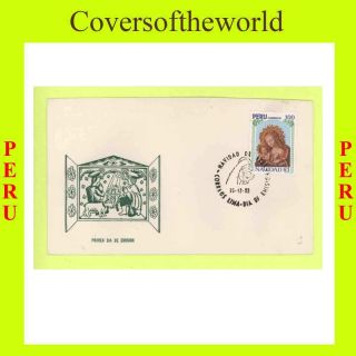 Peru 1983 Christmas Issue First Day Cover photo