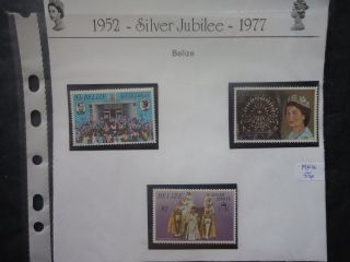 Belize 1977 Silver Jubilee 3v photo