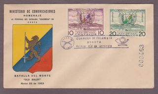 Colombia 635 & C269,  Korean Veterans Fdc photo