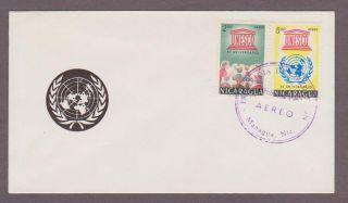 Nicaragua Airmail C502 - C503 Unesco Fdc photo