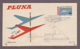 Uruguay C312 Pluna Airlines 30th Anniversary On Registered Fdc To Usa photo