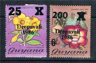 Guyana 1986 Deepavali 1986 Sg 1882/3 photo
