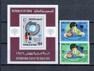 Iraq 1979 photo