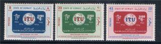 Kuwait 1965 I.  T.  U.  Sg 281/3 photo