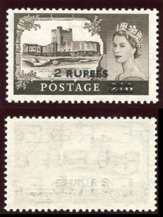 Oman 1955 Qeii 2r On 2s6d Black - Brown Dlr Printing Type Iii Sg 56b. photo