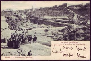 Austria Post Beirut Lebanon 1901 Pc To Germany Kaiser Convoy Bethlehem Jerusalem photo