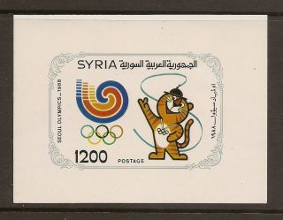Syria Sg Ms 1705 Seoul Olympic Games 1988 Imperf Cv $32 photo