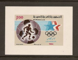 Syria Sg Ms 1577 Los Angeles Olympic Games 1984 Imperf Cv $23 photo