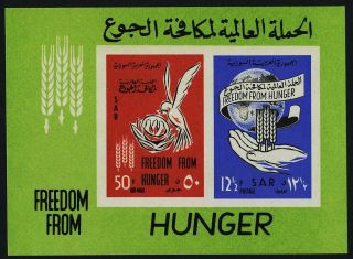 Syria C291a Freedom From Hunger,  Bird,  Food,  Globe photo